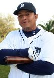 Miguel Cabrera - 2012 Triple Crown Winner