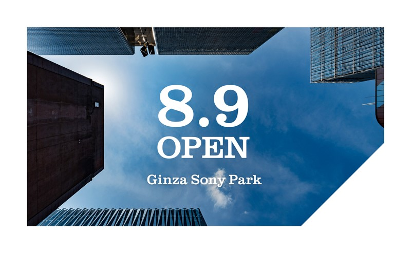 Ginza Sony Park to Open Thursday, August 9, 2018