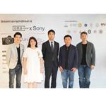 โซนี่ไทย จับมือศูนย์อบรมถ่ายภาพสามกรุง เปิดนิทรรศการภาพถ่าย 3Krung x Sony Alpha University Camp  โชว์ผลงานภาพถ่ายจากฝีมือนิสิตนักศึกษารุ่นใหม่  หวังสร้างเวทีต้นแบบสร้างแรงบันดาลใจสู่นักถ่ายภาพต่อไป