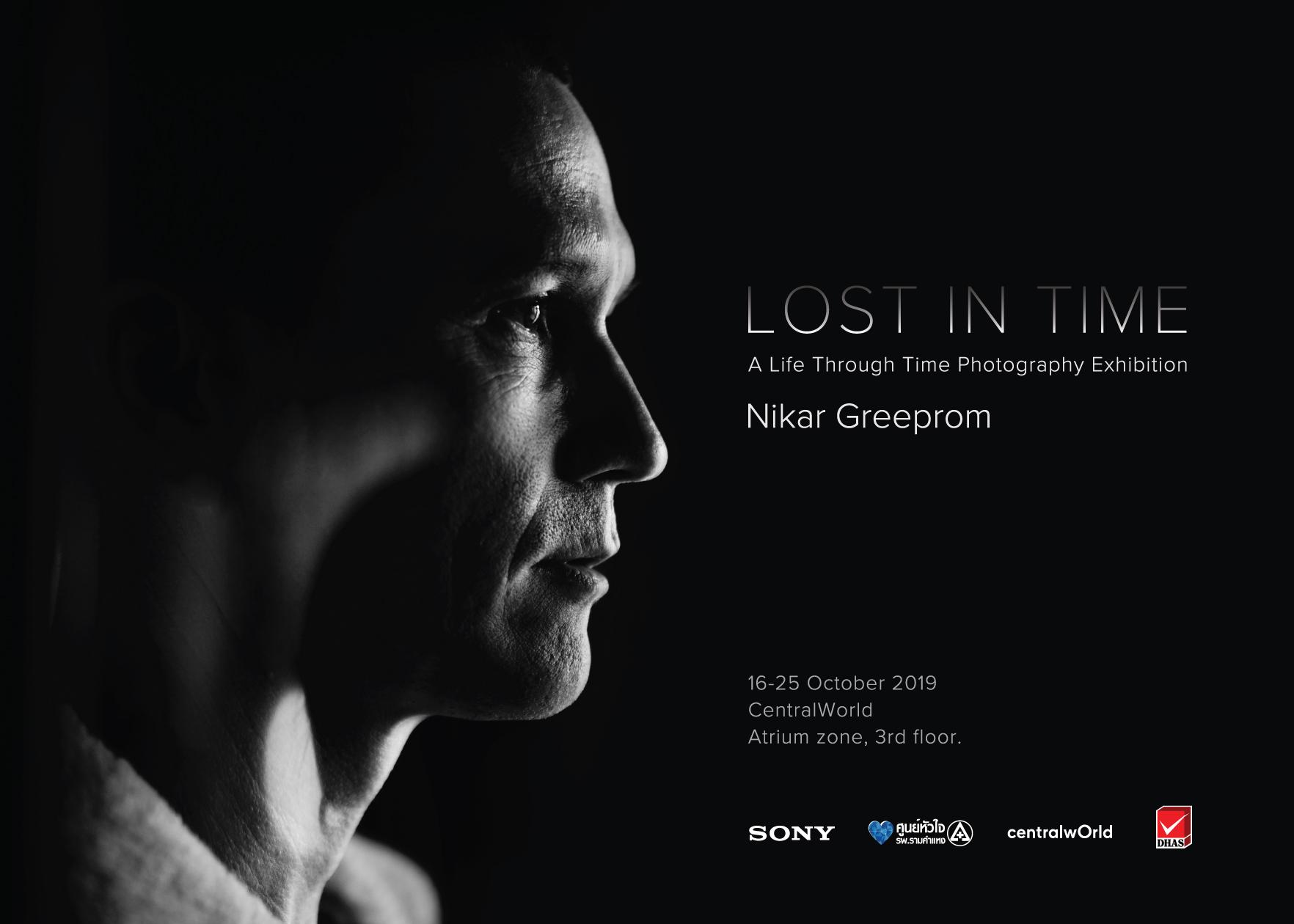 """โซนี่ไทยร่วมสนับสนุนนิทรรศการภาพถ่าย """"Lost In Time"""" โดยณิการ์ กรีพร้อม"""
