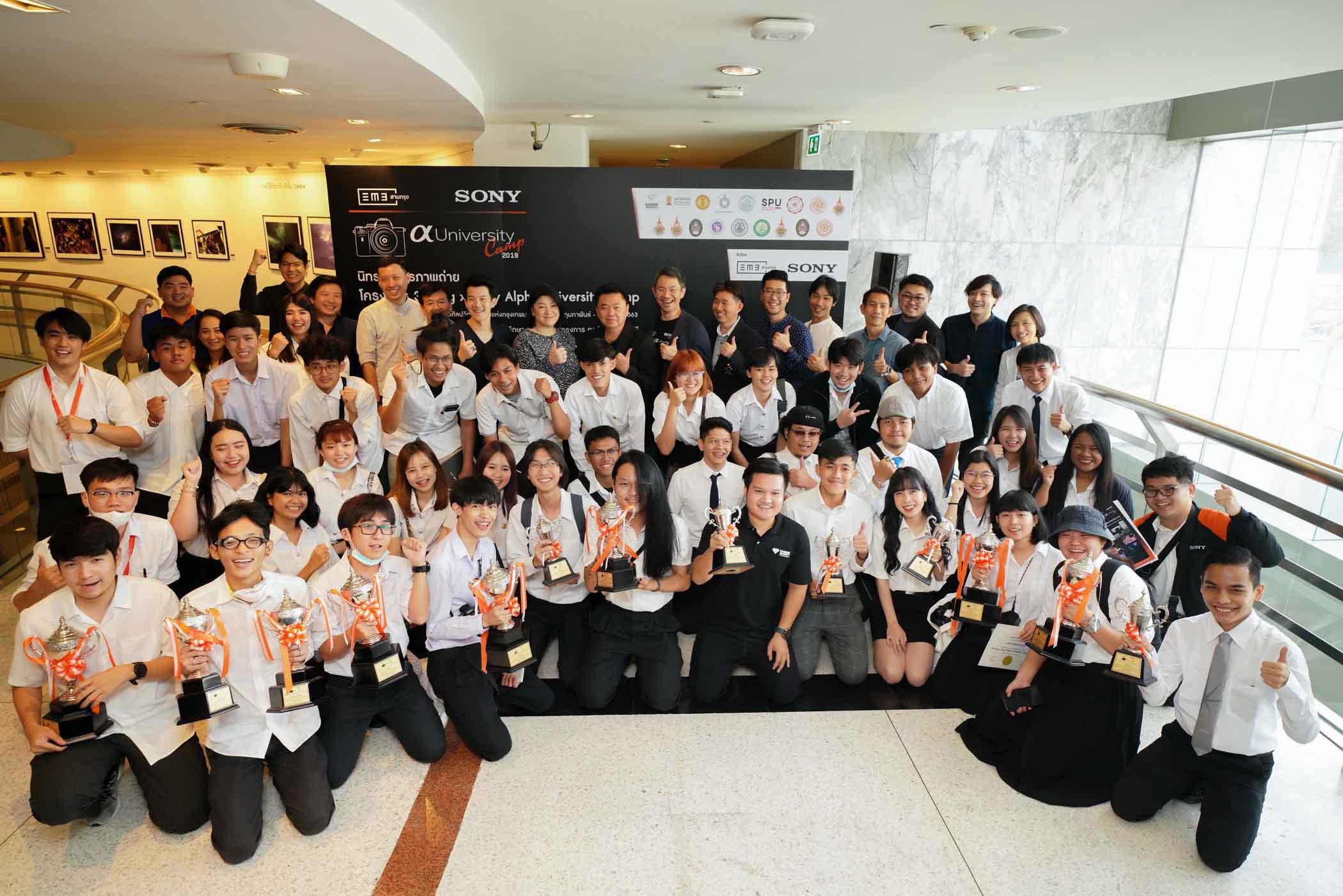โซนี่ไทยจับมือศูนย์อบรมถ่ายภาพสามกรุง จัดนิทรรศการภาพถ่าย  3Krung x Sony Alpha University Camp ครั้งที่ 2
