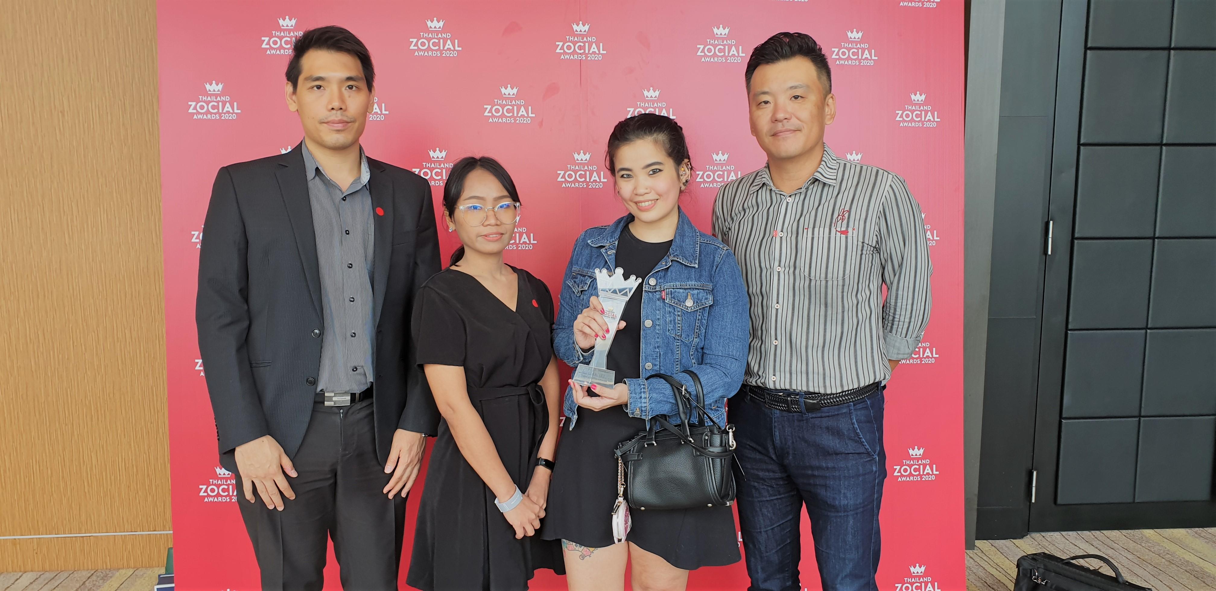 โซนี่ไทยโชว์ผลงานเยี่ยมบนช่องทางดิจิตัลแพลทฟอร์ม เข้ารอบ 3 แบรนด์สุดท้าย Thailand Zocial Awards 2020