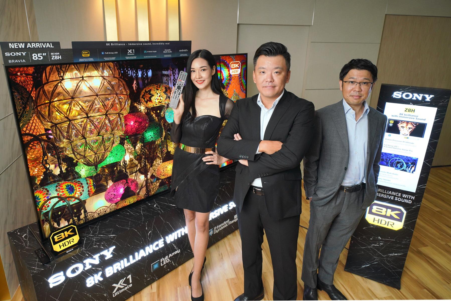 โซนี่ไทย เขย่าวงการทีวี สร้างประสบการณ์บันเทิงภาพและเสียงสมบูรณ์แบบ เปิดตัวทีวีบราเวีย 8K ครั้งแรกในไทย พร้อมทีวีบราเวีย 4K ระดับเรือธงรุ่นล่าสุด X9500H