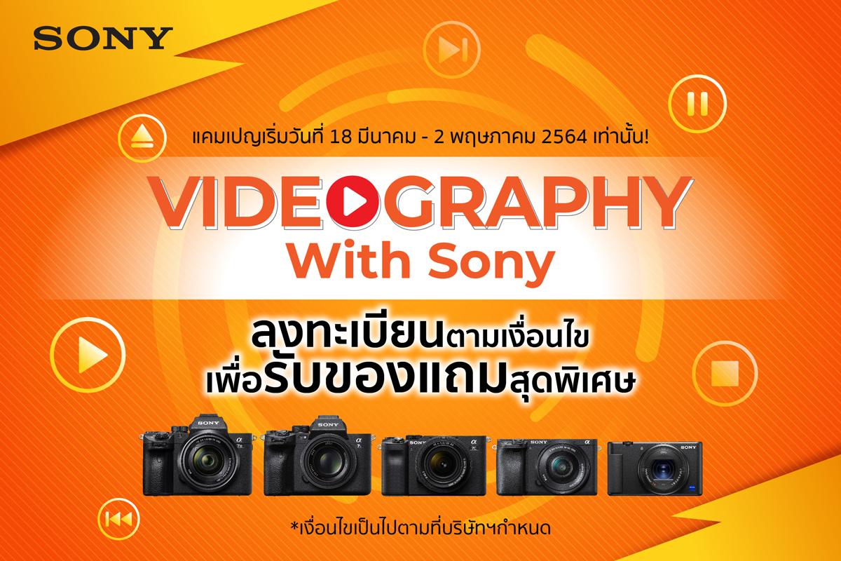โซนี่ไทย ขานรับกระแส VDO Content มาแรง!!! จับมือกับ 23 Content Creators แถวหน้าของเมืองไทย