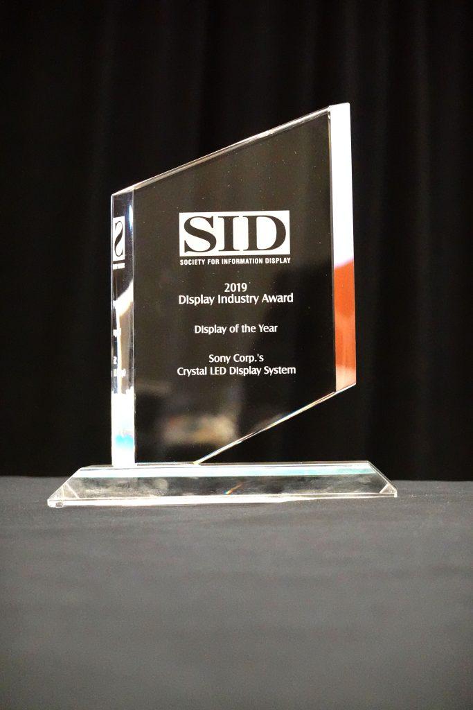 SID Display Industry Award