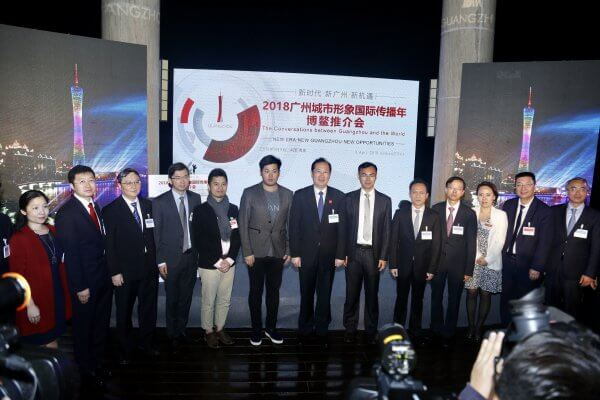 Guangzhou Attracts World Attention with Its Stories of Innovation Shared at Boao