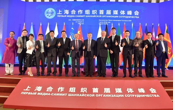 Insights on exchanges and cooperation shared at SCO media summit