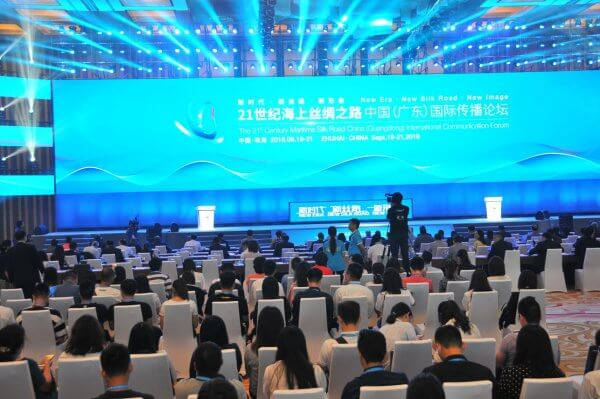 Zhuhai: new engine in China's Greater Bay Area started for brighter future of Maritime Silk Road