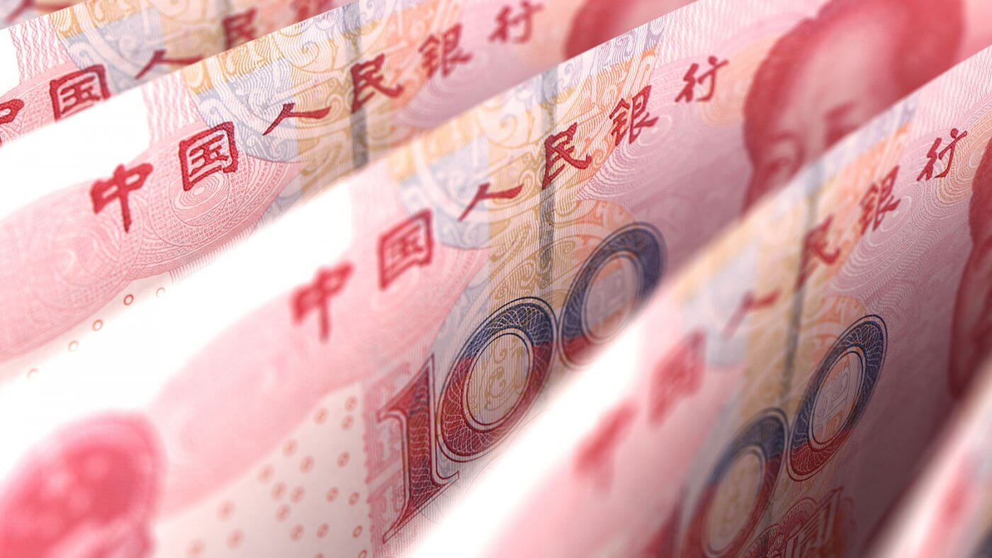 Paid Program: Why the Chinese Yuan Matters