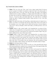 key-terms-on-shinto