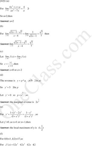 math104-final-exam-2009-winter1