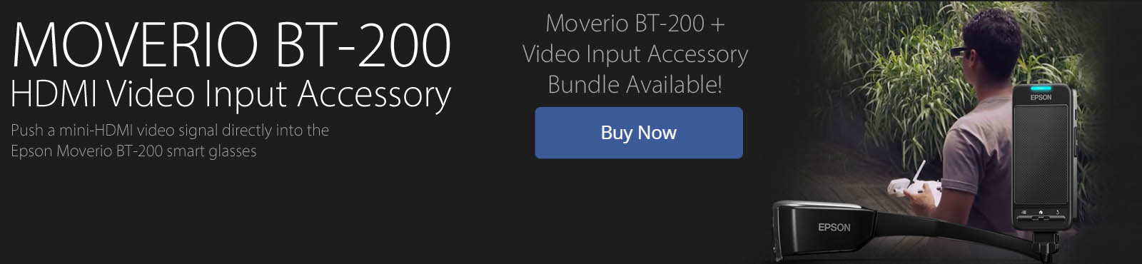 Moverio_hdmi_input_banner