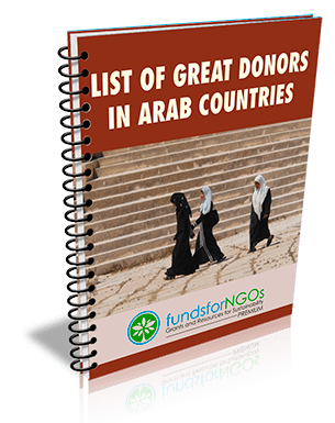 Great Arab Donors