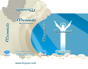 Jumbo Tuck Box (90 cards)