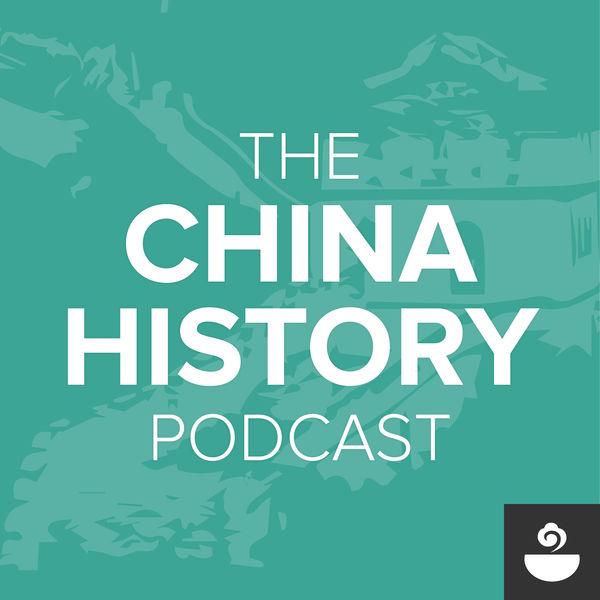 Logo of The China History Podcast