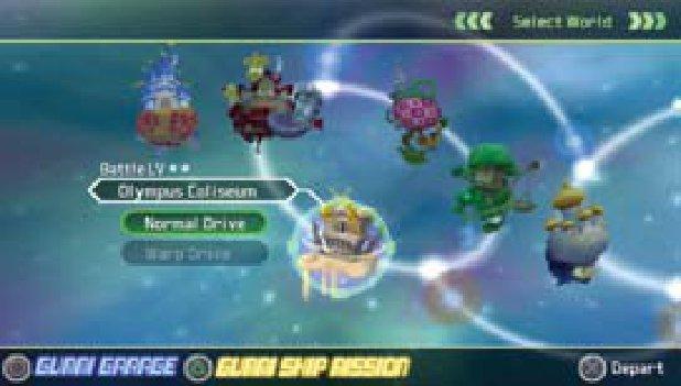 Kingdom Hearts HD 1.5 ReMIX - Gummi Garage | Strategy ...