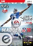 Madden NFL 16 eGuide