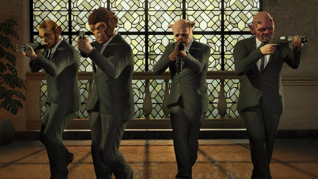 Grand Theft Auto Online Achievement Hunter | Strategy