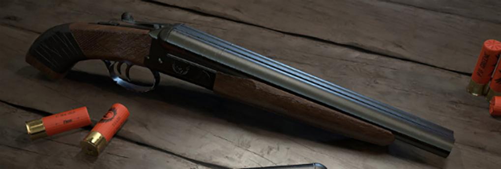 PUBG - Best Shotguns | Tips | Prima Games