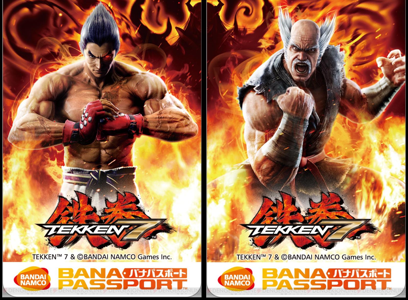 Tekken 7 Location Test Impressions Feature Prima Games