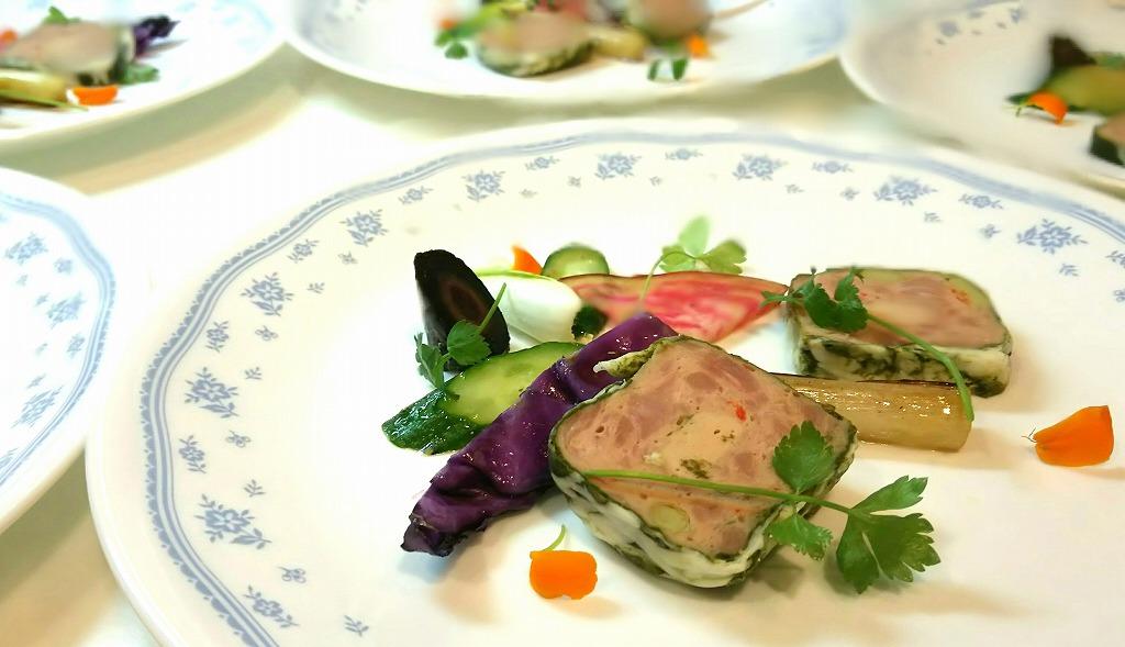 仔牛肉のテリーヌ 鎌倉野菜