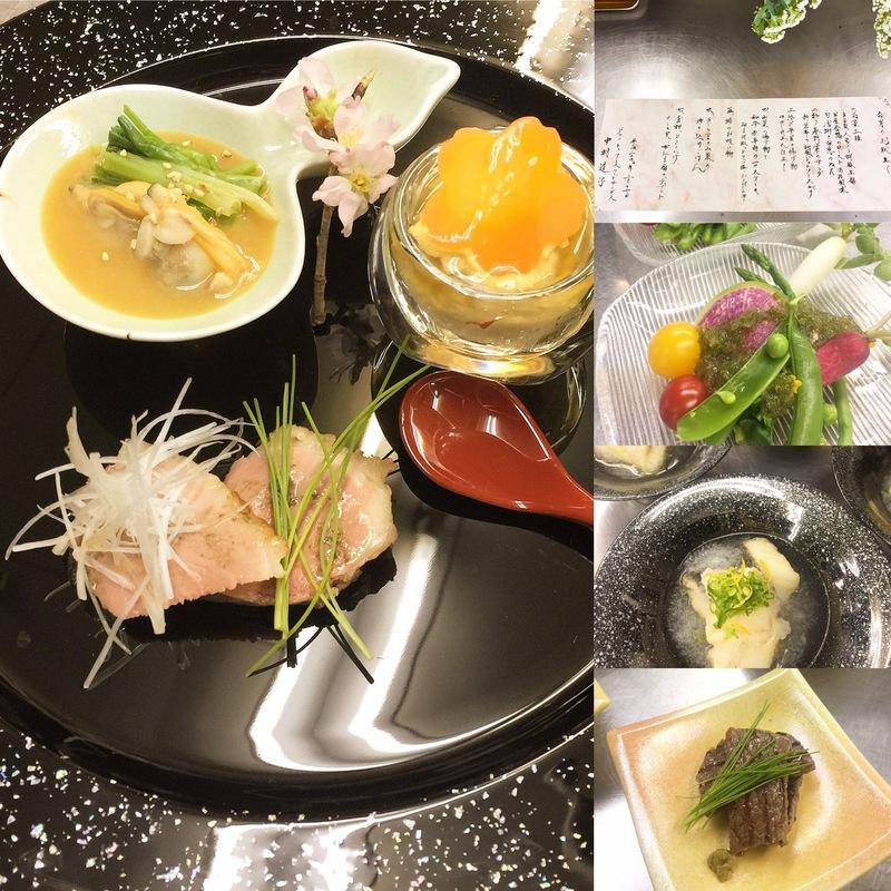 季節の旬を取り入れた和食コース1