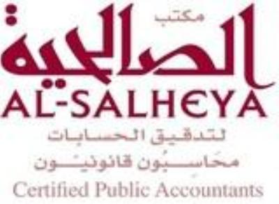 Al Salheya 0