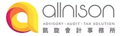 Allnison Logo