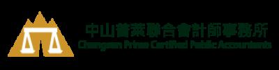 Chungsun Logo