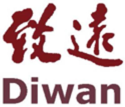 Diwan Logo 125Pxls