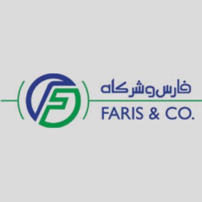 Faris Logo