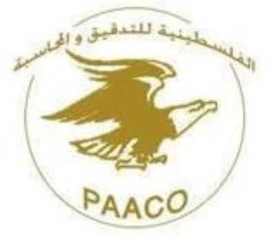 Palestine Aa Co