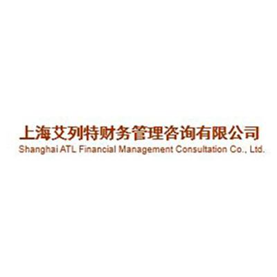 Shanghai Atl Logo