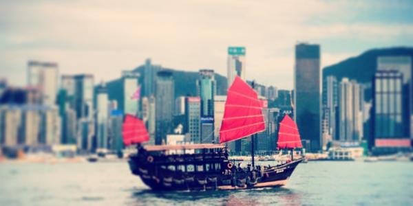 Hong Kong Kowloon Central Victoria Harbor Junk Boat
