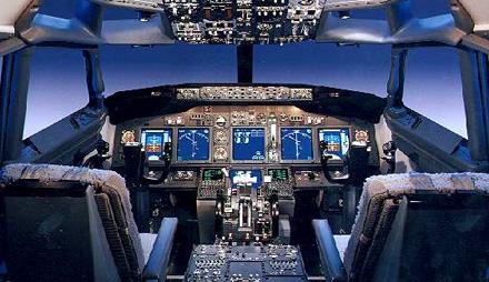 Autopilot скачать - фото 4