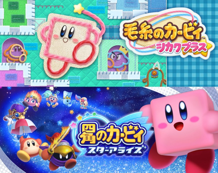 Your April Fools' Day 2019 Round-Up - Game Informer