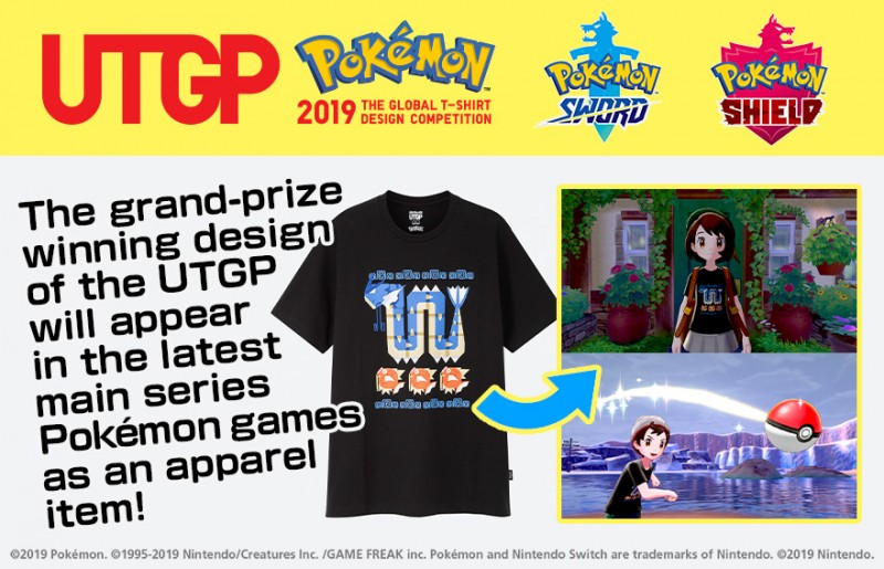 58280e27 The winner, Li Wen Pei with his totem design of Gyrados and Magikarp, will  see his design in-game with the upcoming titles Pokémon Sword and Shield.