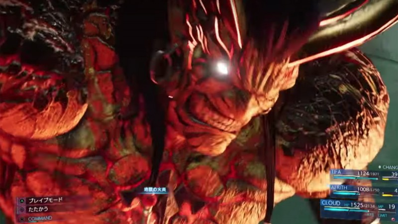 ifrit - Closing Fantasy VII Remake Delayed To April
