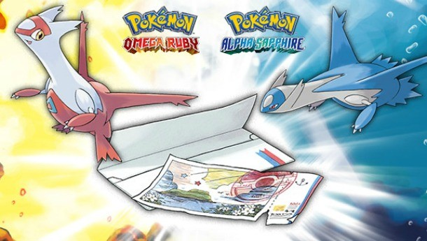 Catch Latios And Latias With Pokémon EON Tickets - Game Informer
