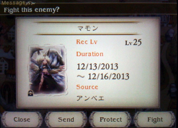 How To Make Unlimited Money In Bravely Default - Game Informer