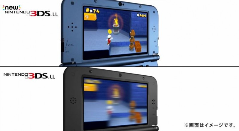 Nintendo Unveils New 3DS - Game Informer