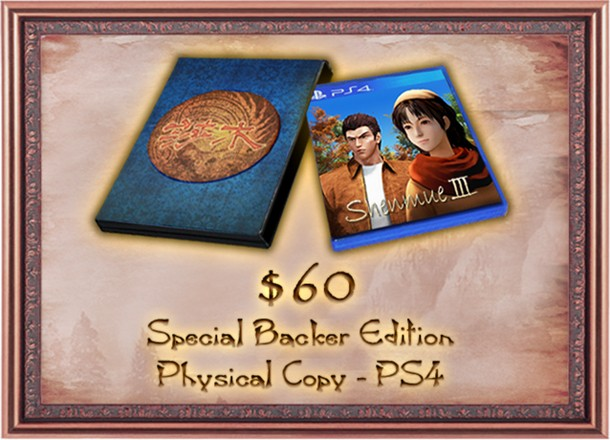 Shenmue 3's Kickstarter Adds Physical PlayStation 4 Copy To $60+