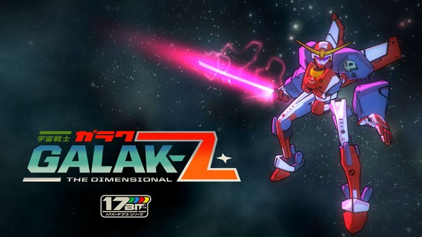 Surprise! You Can Play As A Bad-Ass Mech In Galak-Z - Game