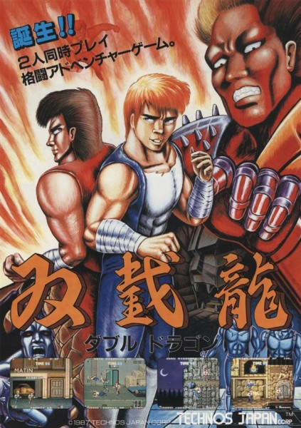 The True Story Of Double Dragon Game Informer