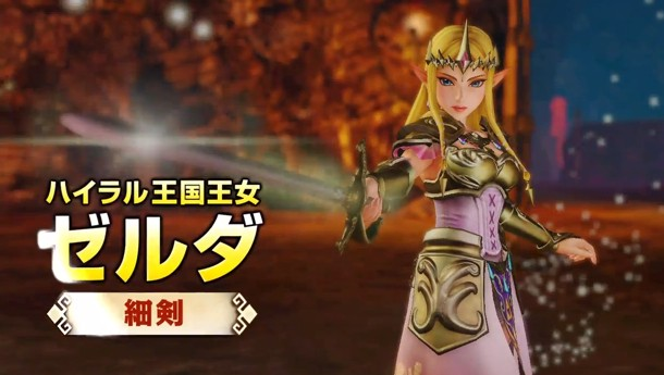 Zelda Looks Chic With Sword And Bow In New Hyrule Warriors Trailer Game Informer