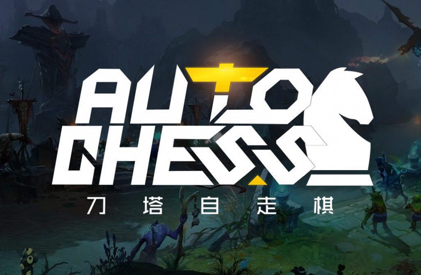 What Is Dota Auto Chess And Why Is Everyone Playing It? - Game Informer
