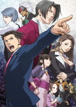 Phoenix Wright: Ace Attorney Trilogy (2014)cover