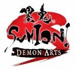 Sumioni: Demon Artscover