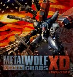 Metal Wolf Chaos XDcover