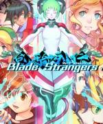 Blade Strangerscover